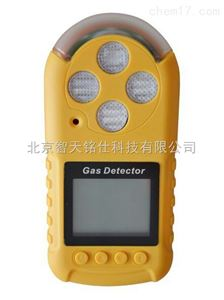 挥发性有机气体检测仪-防爆多种气体报警仪