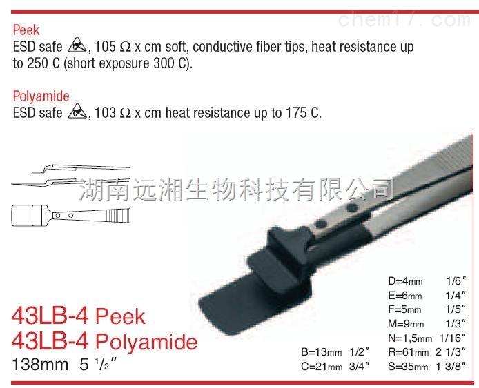 rubis镊子43LB/4-Peek rubis晶圆镊子 4寸防静电镊子
