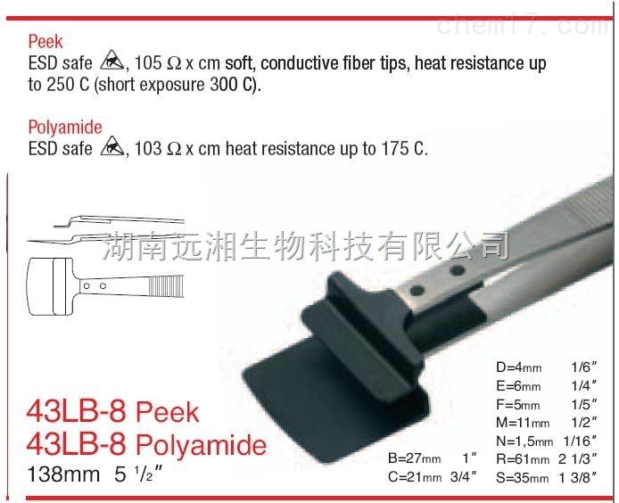 瑞士Rubis镊子43LB/8-Peek 8寸防静电镊子 rubis镊子代理