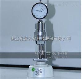 GWJ-1谷物硬度计报价小麦硬度计价格