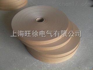 SUTE盘纸