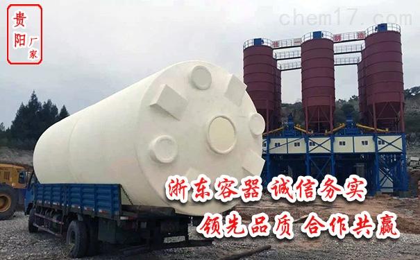 10吨pe塑料水箱