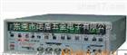 诠华LCR1062供应LCR1062电桥测量仪|LCR1062数字电桥价格,东莞市诺盾专业仪器专家
