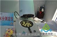 鹵素燈麵包水分測定儀