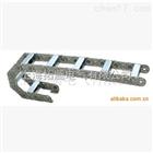 【专业生产】TLG180型全封闭式钢铝拖链 Steel Towline 厂家