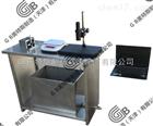 GBL-25硬质泡沫吸水率测定仪