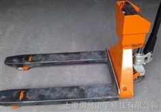 标准常规电子叉车秤/上海倜然衡器制造厂