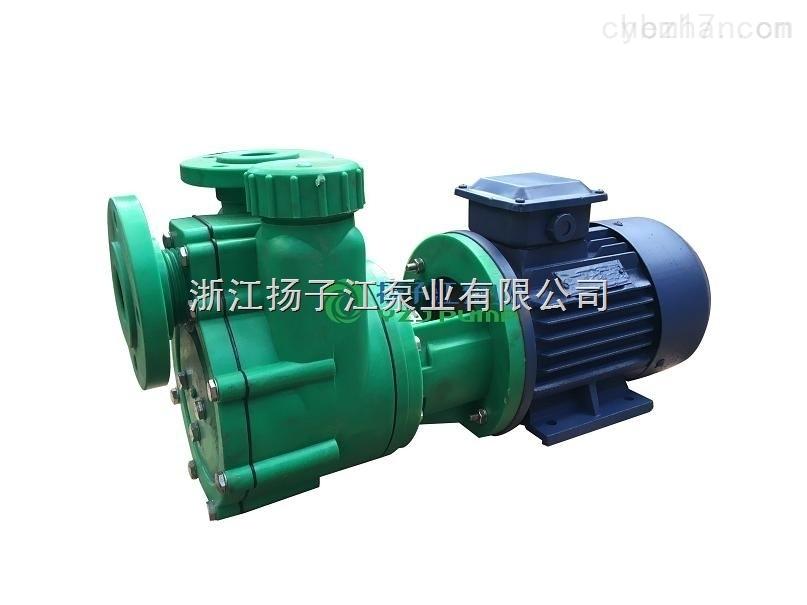 FPZ耐高温塑料自吸泵 耐酸碱自吸泵 防爆型离心泵