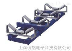 ICS工业电子皮带秤/工业衡器厂家
