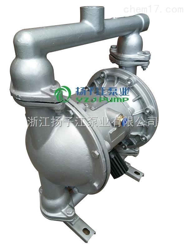 性价比更高的QBY-40PF 卫生级气动隔膜泵 饮料泵 *