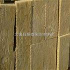 岩棉板每立方价格