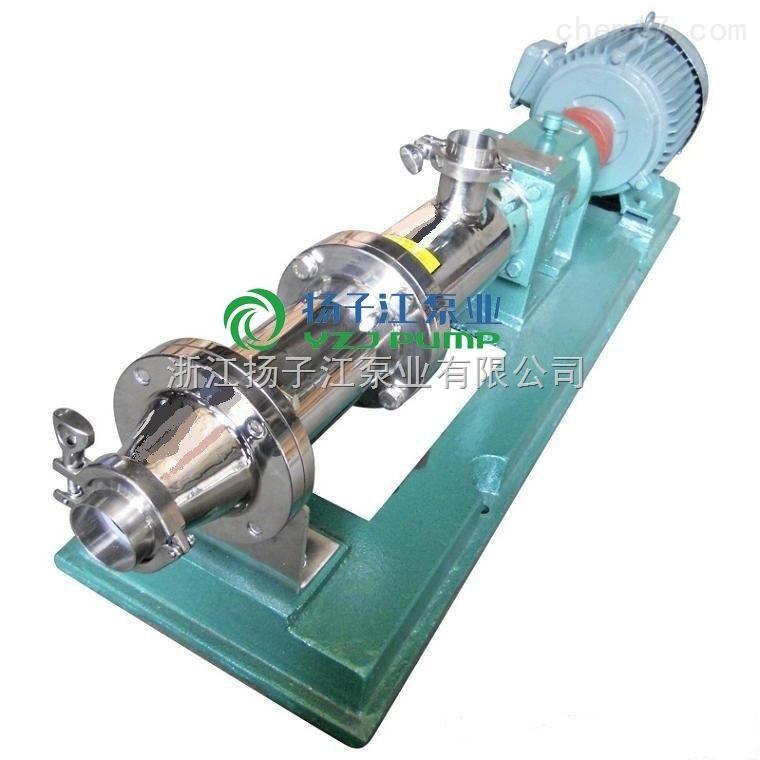G系列单螺杆泵 不堵塞不锈钢运输粘性物质卫生级螺杆泵