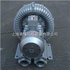 2QB610-SAH26工业清洗设备高压鼓风机