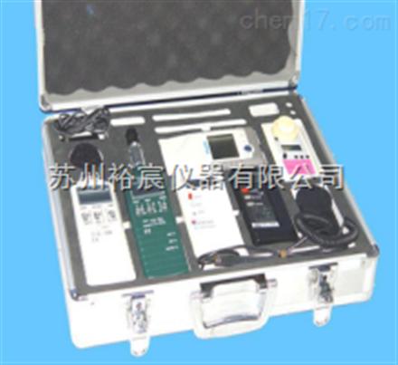 微小气候检测系统箱