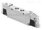 费斯托VUVG-LK10-B52-T-M5-1H2L-W1-S电磁阀