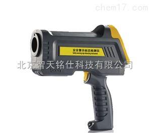 光学瓦斯检测仪-北京智天铭仕气体