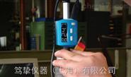 Equotip Piccolo 2上海优质供应商