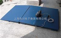 DCS-XC1吨超低台面地磅 超低电子地磅,超低电子地磅秤