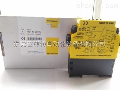 PILZ安全继电器广州banshichu现货