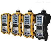 6208手持式氣體報警器
