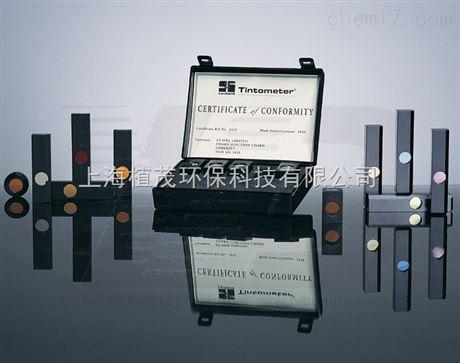 AF139715 定制Klett标准滤光片