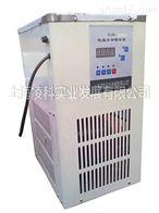 DLSB-40L 20℃-120℃低温冷却液循环泵