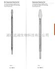 FST海马分离工具10099-12 分离工具10099-15