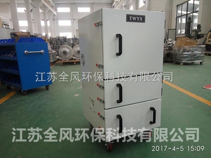 磨床xichenqi吸尘器