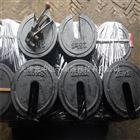砝碼(增坨砝碼)20公斤鑄鐵砝碼