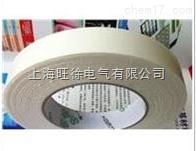 白色海绵双面胶 强力普通泡棉双面胶带 泡沫胶批发2mm厚*5y长