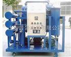 汽轮机油(透平油)专用滤油机生产现货