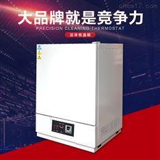 恒温试验箱 高温老化试箱