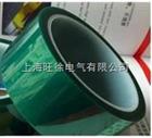 PET綠色高溫膠帶 PCB板電鍍膠 噴涂膠 遮蔽膠帶5mm*33m