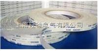 皇冠CROWN#612 高温双面胶带强力双面胶纸 长50M 宽度任切