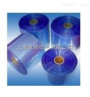 SUTE蓝色聚酯薄膜
