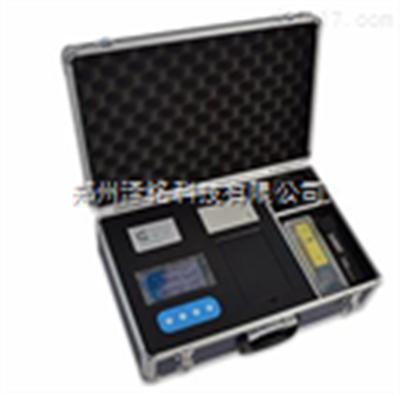 SZ-035冶金、环保及制药行业35项目参数水质分析仪
