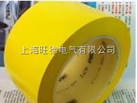 3M471黄色警示胶带