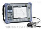 NORTEC 600涡流探伤仪带电导率探头