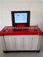 国产综合型烟气检测仪单测烟气组分LB-62型号参数