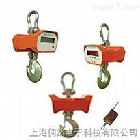 ocs小量程电子吊秤50公斤-500公斤商家