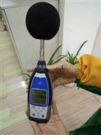 便携式多功能声级测量仪 LB-809环境噪声计