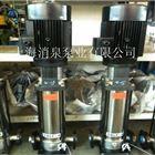 QDLCDL多级管道泵