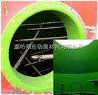硕宏石油储蓄罐玻璃鳞片胶泥包工包料施工价格