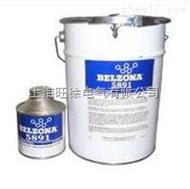 Belzona5891(高温-浸没涂层)修补剂