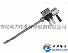 华中地区 环保专用油烟管取样器  固定污染源烟道不锈钢材料DL-Y11型油烟取样管