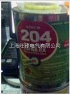 长城牌204压敏胶 不干胶 封箱胶带塑料薄膜包装粘合 相片专用胶