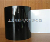 sm790 3M黑色泡棉胶带