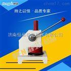 HP-CB125濟南恒品長期供應可勃取樣刀/可勃試驗取樣器