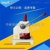 HP-CB125济南恒品长期供应可勃取样刀/可勃试验取样器