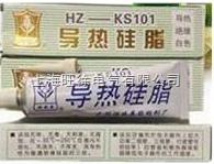正品 姐妹花HZ-KS101 高绝缘性优质 导热硅脂 CPU导热硅脂 80G